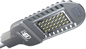DC LED Cobra Head Streetlight